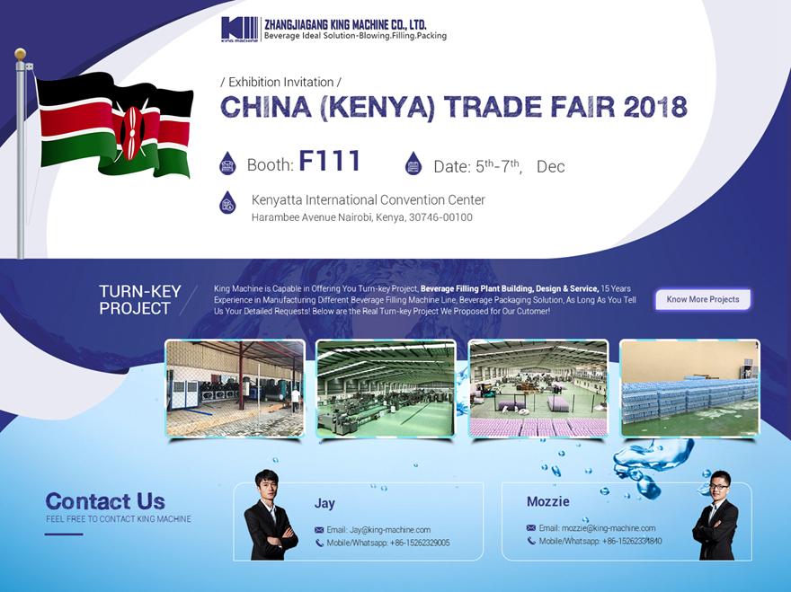 China (Kenya) Trade Fair 2018